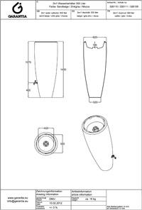 размеры емкости 2в1