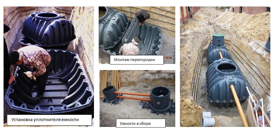 Монтаж системы биологической очистки Picobell в двух емкостях, компания «Аквадом», октябрь 2011 г.