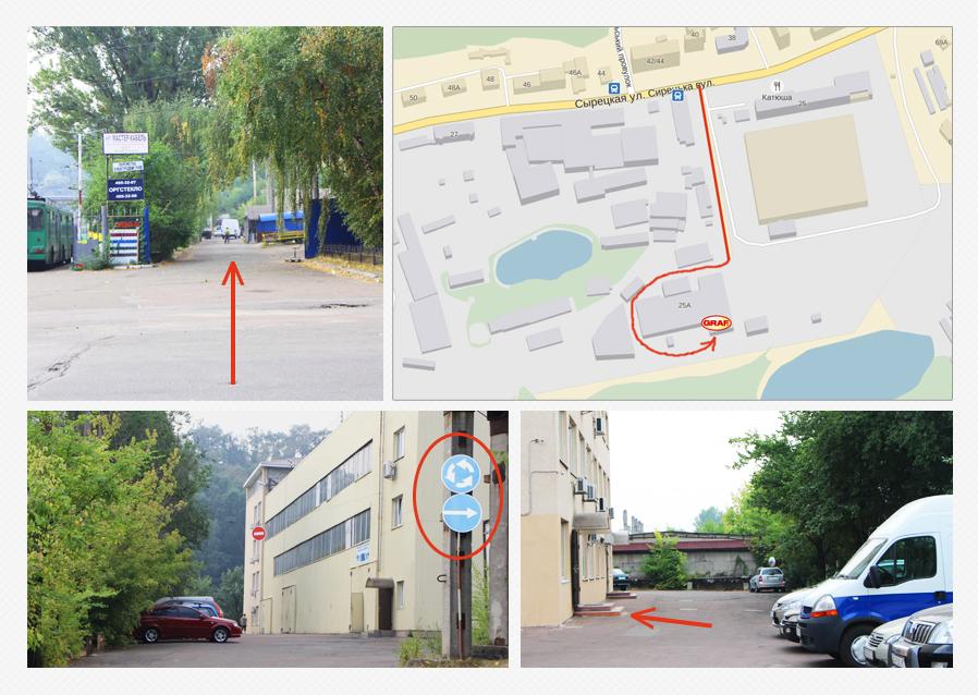 проезд к ООО Левша (системы автономной канализации и дренаж)