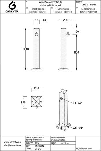 Характеристики колонки водораздаточной Pillar