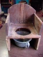 египетский туалет